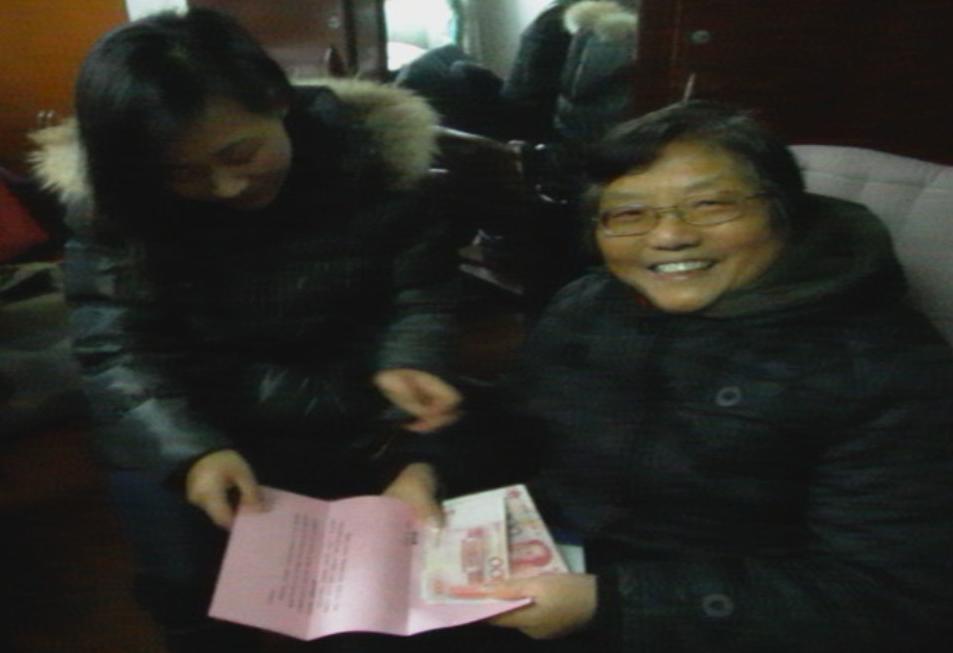 奉贤海湾园,上海知青关爱基金,困难知青家庭送温暖