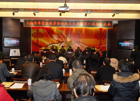 上海市奉贤区殡葬协会,海湾园,袁永林,海湾寝园