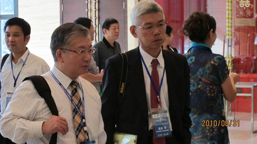 中国殡葬协会,会员年会,海湾寝园