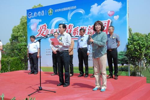 残疾人,上海市殡葬管理处处长,吕春玲